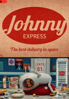 Джонни Экспресс (Johnny Express)